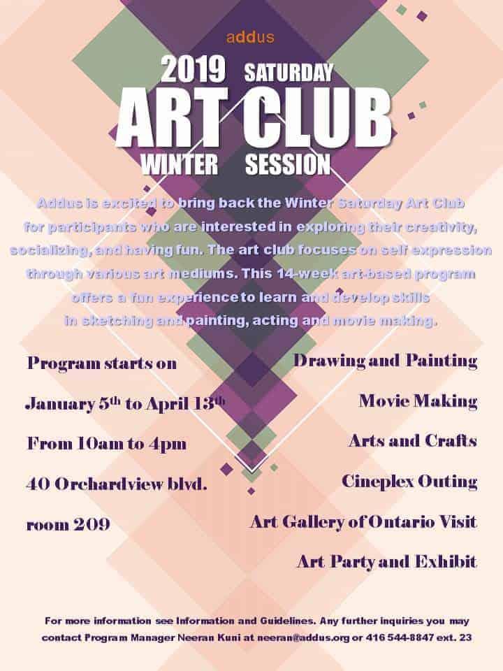 2019 Addus Arts Club Winter Flyer